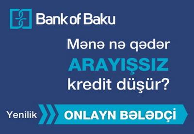 взять выгодный кредит наличными в банке