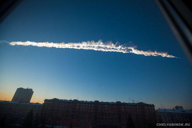 Метеорита в россии фото видео