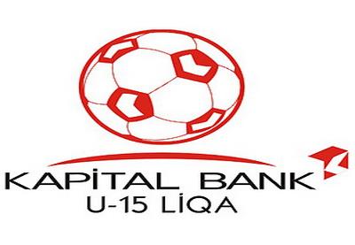 Футбольные матчи, которые пройдут 26 февраля, начнутся с минуты молчания