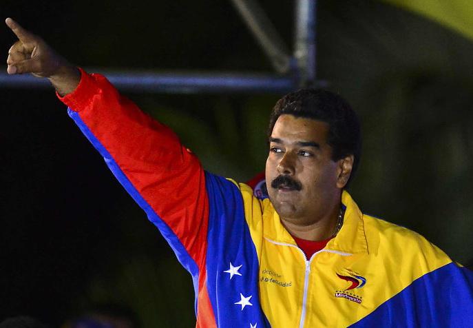 Мадуро официально стал президентом Венесуэлы