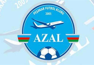 АЗАЛ подал заявку на сезон 2013/2014