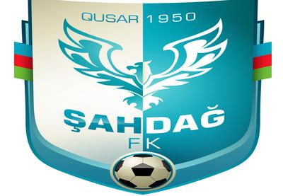 Футбольный клуб «Шахдаг» сменил логотип - ФОТО