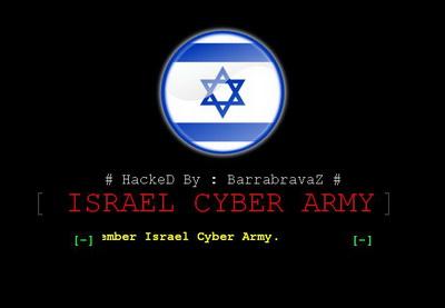 «Израильские» хакеры взломали сайт, посвященный Исламиаде-2013