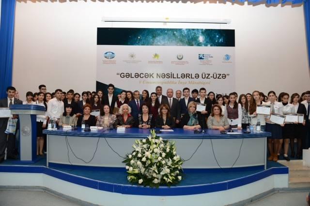 Награждены победители конкурса сочинений «Лицом к лицу с будущими поколениями»