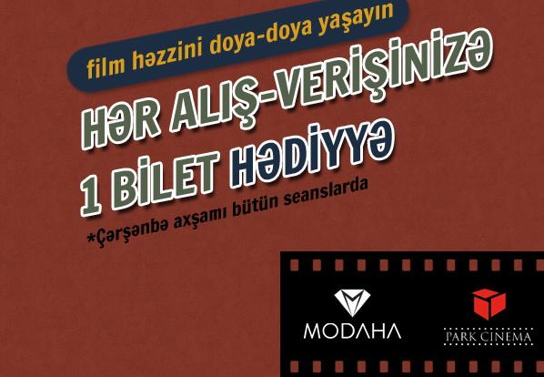 Клиенты Modaha.com смогут бесплатно посмотреть фильм в MetroPark - ФОТО