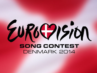 Официально объявлен представитель Азербайджана на «Евровидении-2014» - ФОТО