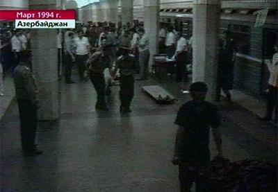 20 лет назад в этот день в Бакинском метро произошел теракт