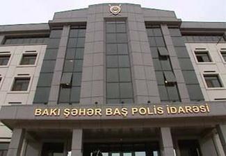 Полиция Баку о задержании членов ПНФА: Один - хулиган, второй - мошенник