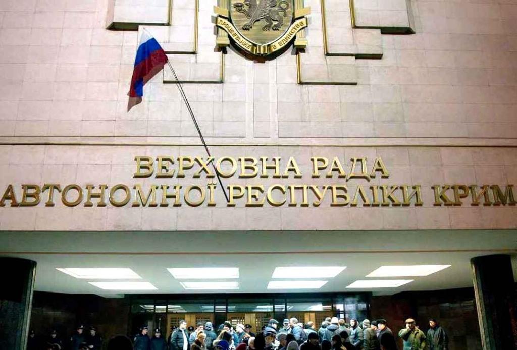Аннексия Крыма сквозь призму международного права
