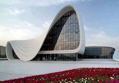 В Центре Гейдара Алиева состоится саммит по биоразнообразию Кавказа