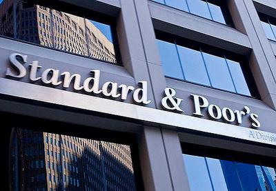 S&P снизило рейтинг «Газпрома», «Роснефти», РЖД и «Транснефти»