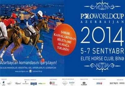 4 сборные примут участие в Кубке мира по поло в Баку
