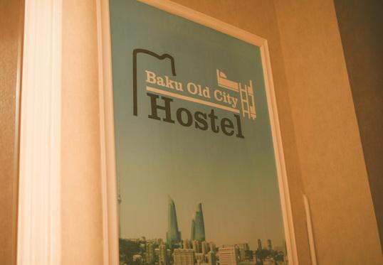 Хостелы Баку: существует ли в столице комфортное и дешевое проживание для туристов? – ФОТО