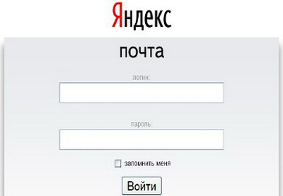 Яндекс почта почему не работает сегодня