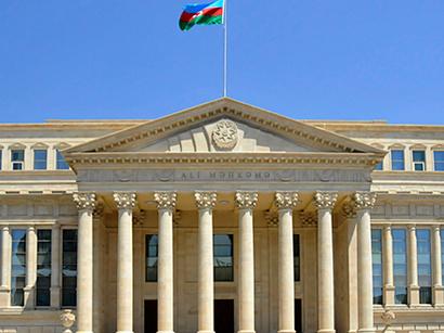 Верховный суд является мостом между судебной системой Азербайджана и международными судебными инстанциями