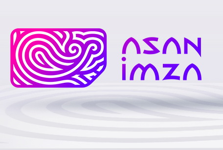 Азербайджанский проект Asan Imza представлен на Международной конференции в Санкт-Петербурге