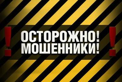 В Баку появились мошенники, совершающие «автоподставы» – ВИДЕО