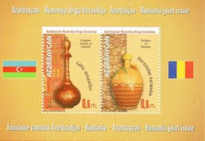 Азербайджан и Румыния выпустили совместные марки