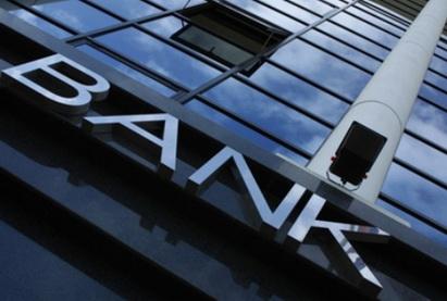 В этот уикенд в Азербайджане банки будут работать в обычном режиме
