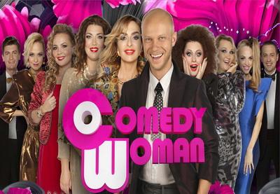 Отменено бакинское выступление проекта Comedy Woman