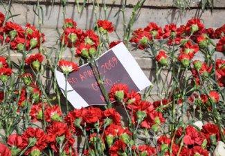 Прошло шесть лет со дня трагедии в АГНА