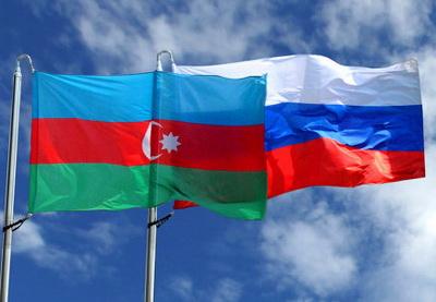 Создан прочный фундамент российско-азербайджанского стратегического партнерства – МИД РФ