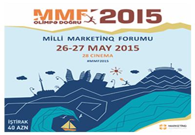 В Баку пройдет третий Национальный маркетинговый форум