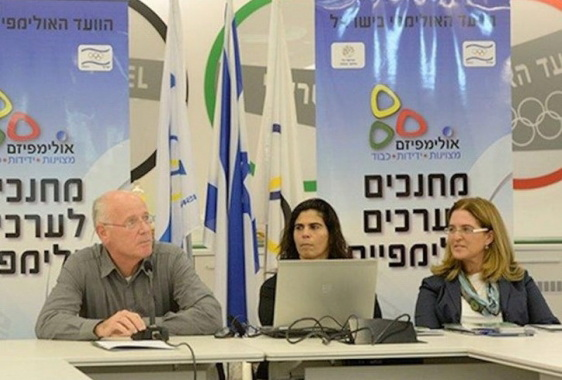 Олимпийский комитет Израиля обнародовал призовые за победу на Европейских играх в Баку
