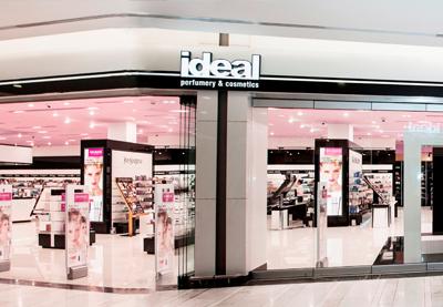 Магазины косметики баку