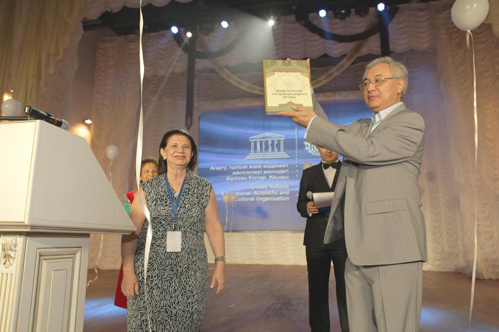 В Астане прошла презентация «Энциклопедии азербайджанского мугама» - ФОТО