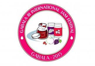 В Габале пройдет фестиваль варенья