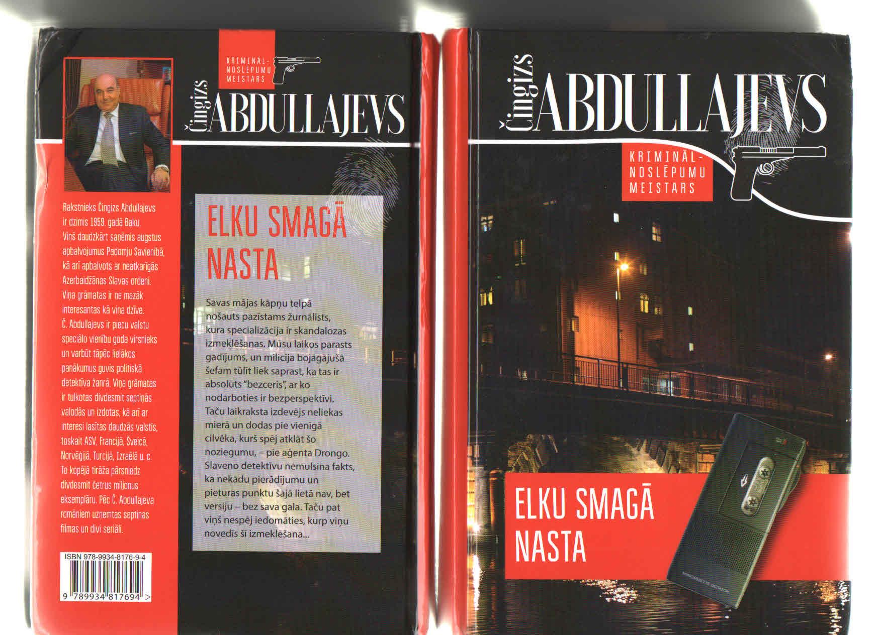 Две книги Чингиза Абдуллаева изданы на латышском и сербско-хорватском языках - ФОТО