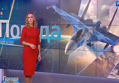 Новости россии катастрофы видео