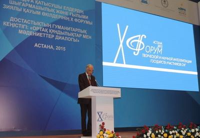 В Астане проходит X Форум творческой и научной интеллигенции государств-участников СНГ
