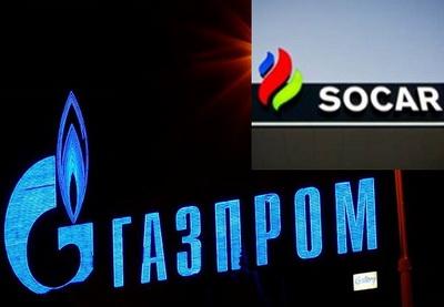 SOCAR и «Газпром» обсуждают импорт российского газа в Азербайджан