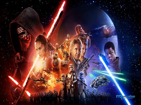 «Звёздные войны: Пробуждение силы» Джея Джея Абрамса (США, 2015)