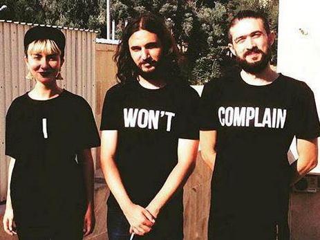Премьера песни: DiHaj «Complain» - АУДИО