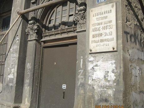 В Баку сносится дом Аббаса Мирзы Шарифзаде: как сохранить память о прошлых поколениях? - ФОТО
