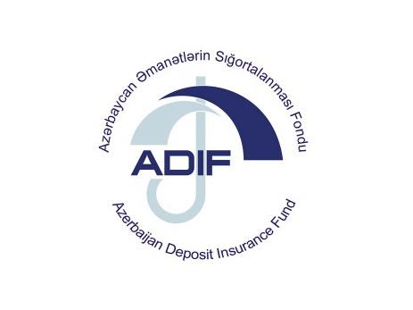 азербайджанский фонд страхования вкладов сайт