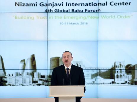 IV  Глобальный Бакинский форум: столица Азербайджана превращается в мировой центр политического диалога