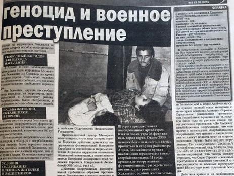 знакомства в газете новостей
