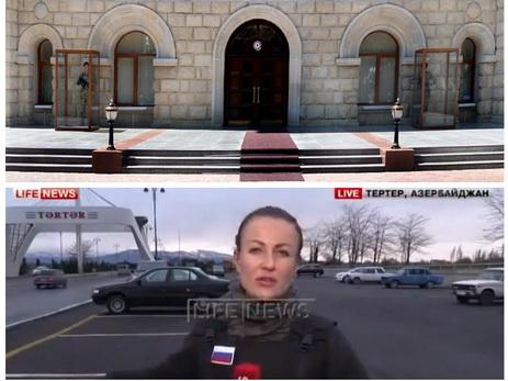 Минобороны Азербайджана выступило с заявлением в связи с провокационным сюжетом телеканала LifeNews