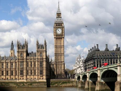 В Лондоне будет создан Международный антикоррупционный центр
