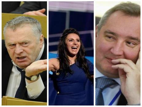 Как голосовали Российская Федерация, Украина иСербия на«Евровидении-2016»