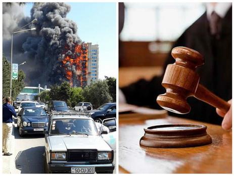 Обвиняемый по делу о пожаре на проспекте Азадлыг: «Мой собственный дом облицован этим материалом…»