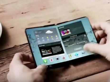 Несломается: Самсунг может выпустить 1-ый серийный смартфон соскладным экраном