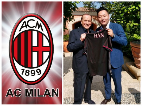 Милан продан китайским инвесторам за 740 миллионов евро