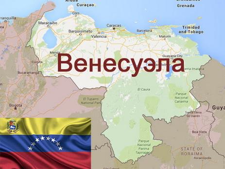 Колумбия иВенесуэла договорились частично открыть границы