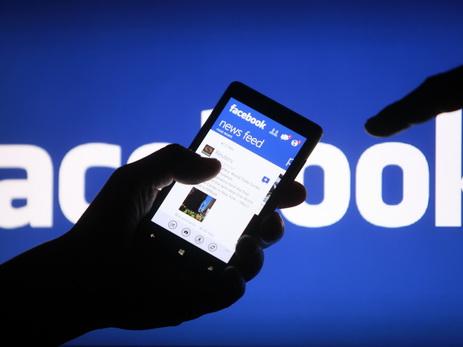 Фейсбук запустил приложение Lifestage для молодых людей