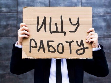 Сколько вмире неработающей молодежи